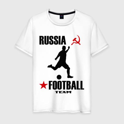 Мужская футболка хлопок Российский футбол