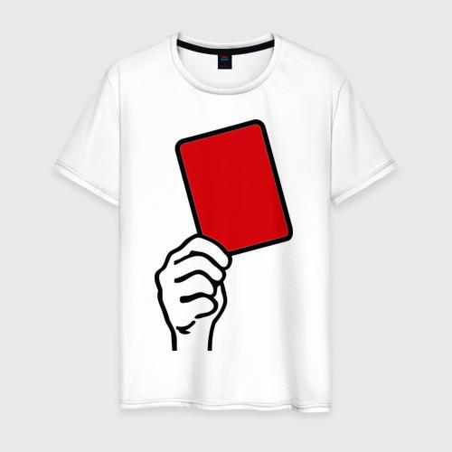 Мужская футболка хлопок Красная карточка (2)