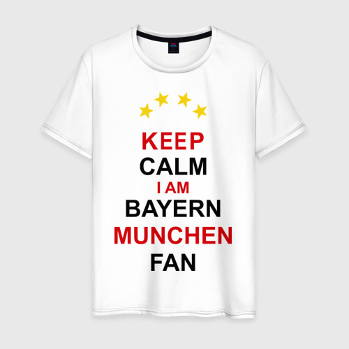 Мужская футболка хлопок Бавария