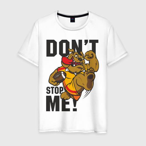 Мужская футболка хлопок Don't Stop Me