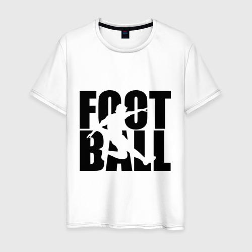 Мужская футболка хлопок Football (Футбол)