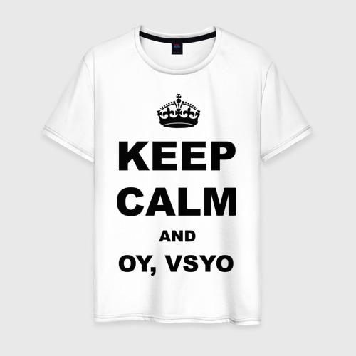 Мужская футболка хлопок Keep calm and oy vsyo