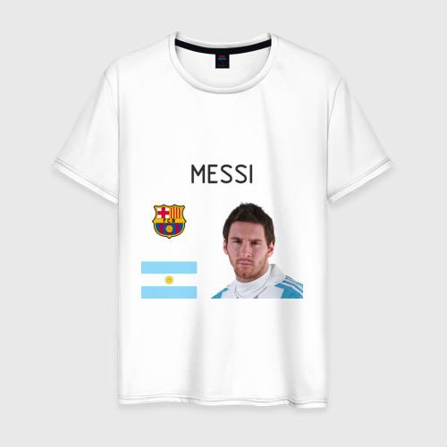 Мужская футболка хлопок Месси