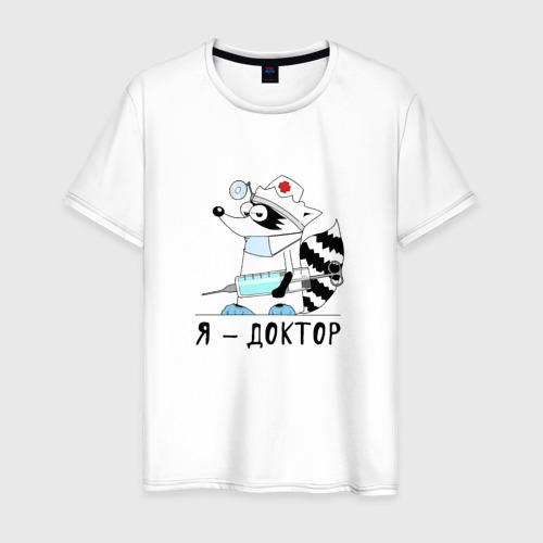 "Мужская футболка хлопок Енот ""Я - доктор!"""
