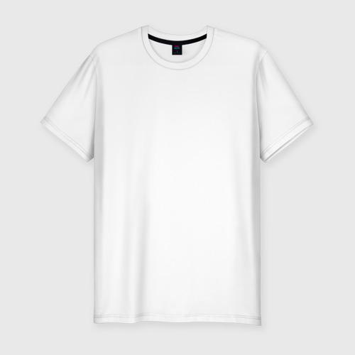 Мужская футболка хлопок Slim Лёша