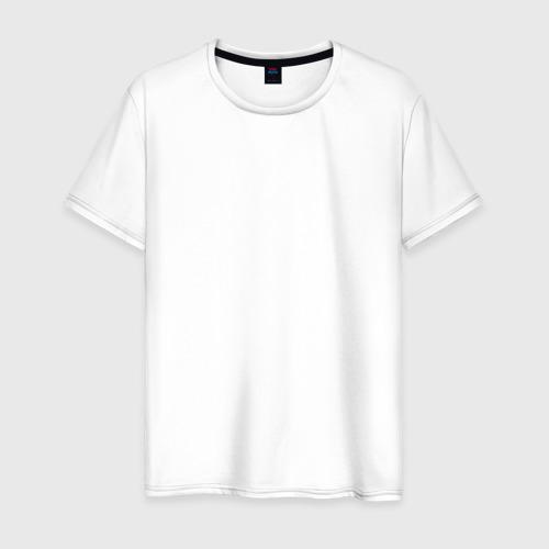 Мужская футболка хлопок Костя