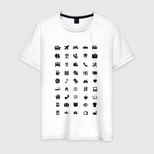 Мужская футболка хлопок В путешествие