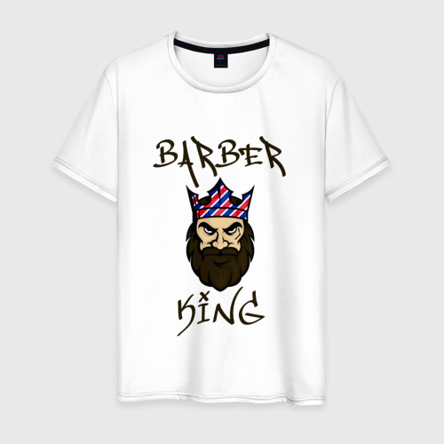 Мужская футболка хлопок Барбер