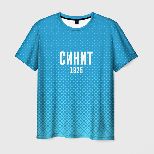Мужская футболка 3D Синит