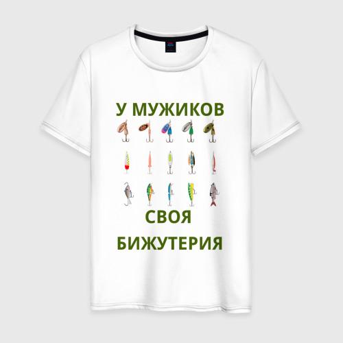 Мужская футболка хлопок Мужская бижутерия