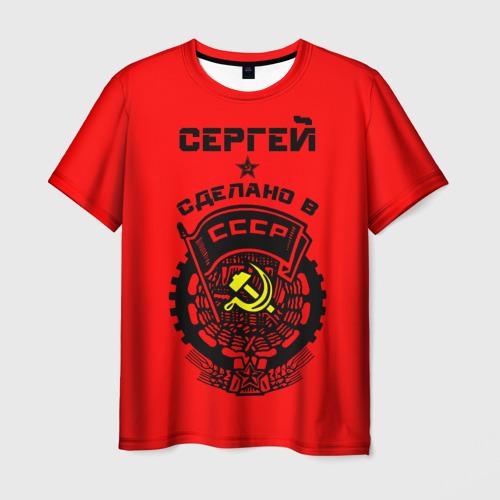 Мужская футболка 3D Сергей - сделано в СССР
