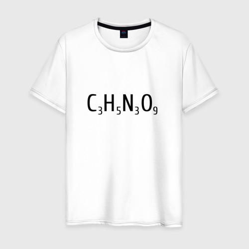 Мужская футболка хлопок Нитроглицерин