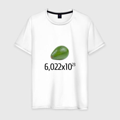 Мужская футболка хлопок Число Авокадо