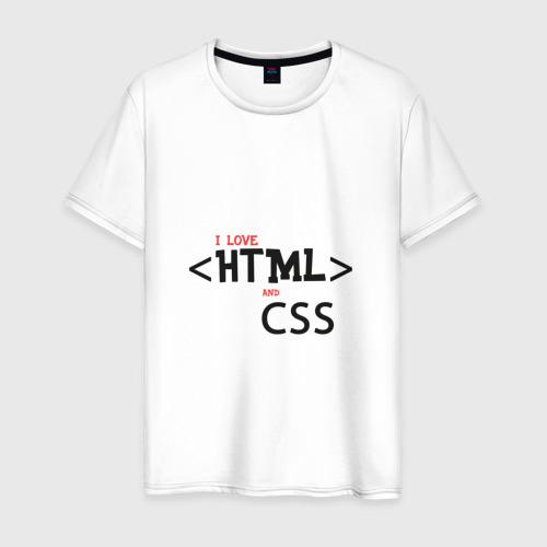 Мужская футболка хлопок I love html and css