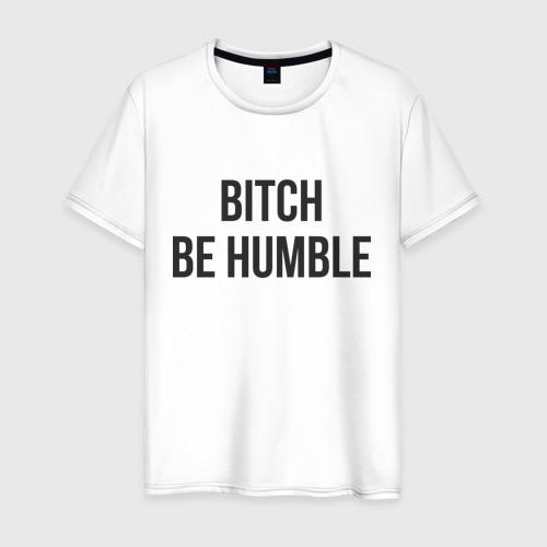 Мужская футболка хлопок Be Humble