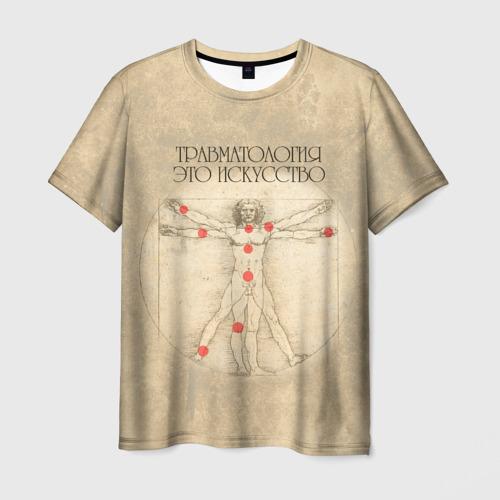 Мужская футболка 3D Травматология это искусство