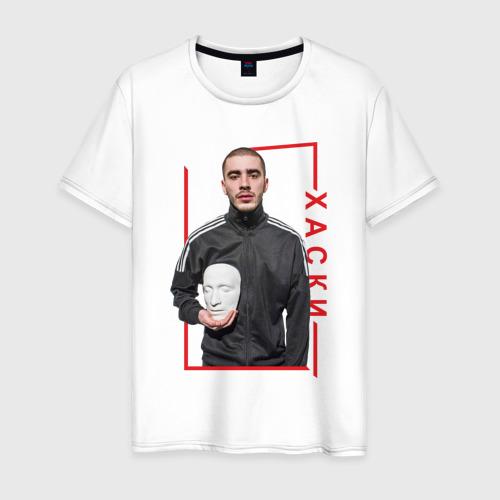 Мужская футболка хлопок Хаски