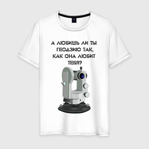 Мужская футболка хлопок ГЕОДЕЗИЯ