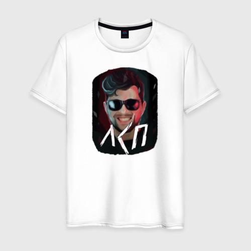 Мужская футболка хлопок LSP