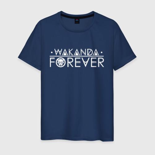 Мужская футболка хлопок Wakanda white