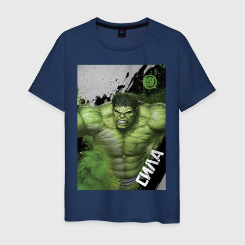 Мужская футболка хлопок Халк