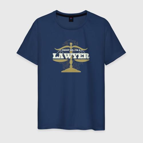 Мужская футболка хлопок Доверься мне, Я Юрист