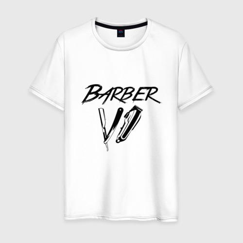Мужская футболка хлопок Barber Life